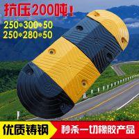 河南郑州铸钢减速带厂家直销 铸钢减速带厂家电话15036153618