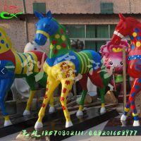供应动物雕塑彩绘马 商场美陈卡通动物树脂马摆件玻璃钢动物雕塑马来图定做