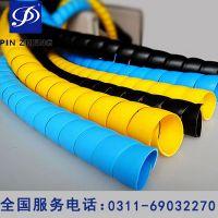 塑料螺旋保护套、煤矿电缆保护套批发 清河长城