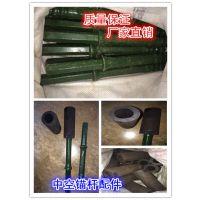 北京注浆加固用中空锚杆山西厂家供应25中空锚杆低价批发质量三包
