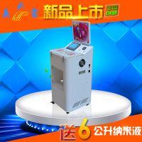 加香杀菌手机纳米镀膜机 全自动手机防水镀膜机 轰天雷兴族厂家直销