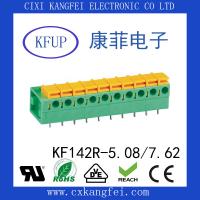 免螺丝接线端子 KF142R-5.08间距 弹簧式端子 慈溪康菲电子