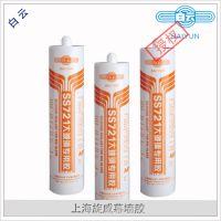 广州白云SS721大板玻璃专用结构密封胶 酸性透明硅酮结构胶