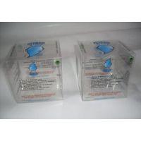 塑料食品包装盒 磨砂包装折盒 PET透明胶盒 pvc电压袋 印刷电压袋子