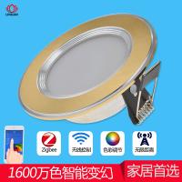 厂家直销ZigBee筒灯面板圆形厨卫全套4寸超薄防雾客厅led洞灯