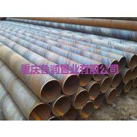 螺旋钢管_供应重庆优质螺旋钢管 价格低廉 厂家直销