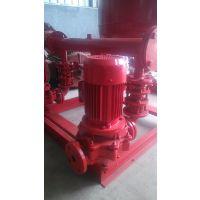 漫洋XBD14/30-100*7边立式多级消防泵/厂家直销