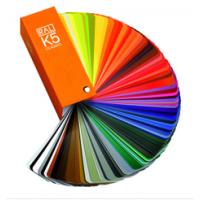 思普特现货促销 油漆涂料色卡 型号:RAL