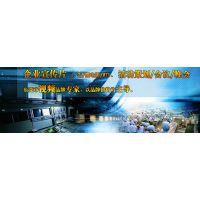 弘强广告承接企业宣传片制作高清视频摄像