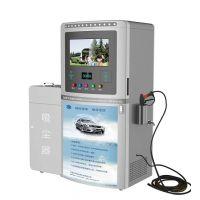 天脉自助洗车机刷卡支付、手机支付的天脉智能自助洗车机