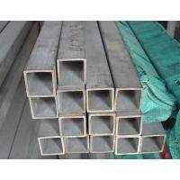供应厂价直销316镜面方管/06Cr17Ni12Mo2装饰方管 316拉丝不锈钢矩管 信誉保障