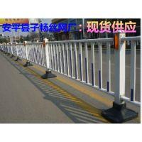 河北厂家子畅供应道路护栏 市政栏杆 交通隔离栏 价格低 质量保证