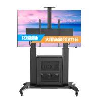 NB60-100寸GF100移动视频会议电视落地支架