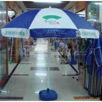 西安广告伞制作 西安折叠伞批发 西安户外宣传伞厂家