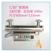 咸阳厂家批发过流式紫外线杀菌器 不锈钢uv紫外线杀菌水处理器