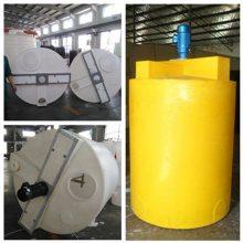 厂家直供液体乳化搅拌桶 洗洁精设备搅拌罐 防腐液体反应釜