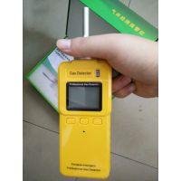 氨气报警器|泵吸式NH3探测仪|NH3监测仪|GT901-NH3天地首和氨气变送器