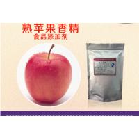 苹果粉末香精 郑州苹果香精生产厂家