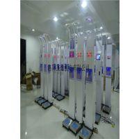 供应长沙北京杰灿品牌JC-600豪华型超声波人体秤供应商