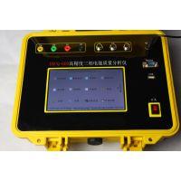 HK-PQ600(触摸屏)便携式三相电能质量分析仪(谐波测量仪)(华电科仪)