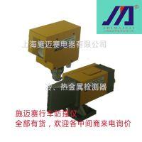 施迈赛HQHC系列激光防撞装置施迈赛行车防撞仪