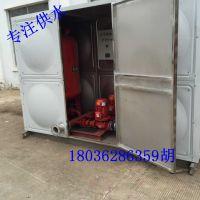 箱泵一体化消火栓喷淋泵站,润平厂家直销,包验收