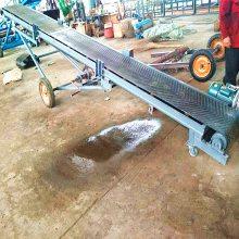 大型伸缩皮带机 移动装卸输送机 电子电器输送线DH5