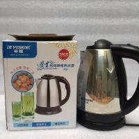 厂家批发半球电热水壶 304不锈钢电水壶自动断电烧水壶