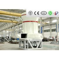 NG碳酸钙加工选择什么磨粉机好?购买一台碳酸钙磨粉机要多少钱?