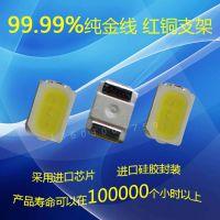 供应3020灯珠冷白高亮度10000K色温led光源