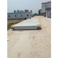 滁州3x7米定制60吨地磅价格(三合)