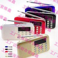 快乐相伴L-218 升级版 插卡音箱 便携式数码迷你收音机 户外晨l练