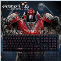 首发预售 黑爵机械战士茶轴机械手感键盘电脑usb游戏键盘背光键