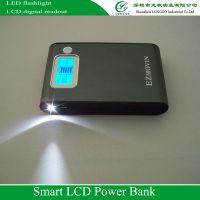 8400mAh (802) 移动电源 充电宝 电霸 LCD数码显示 LED电筒 厂家