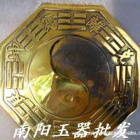 开光 纯黄铜 精工 太极八卦镜 阴阳镜 凹镜凸镜 大号14.5厘米