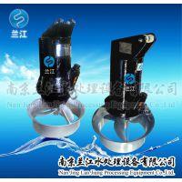 新型冲压式潜水搅拌机QJB1.5/6-260/3-980 高效率潜水搅拌机