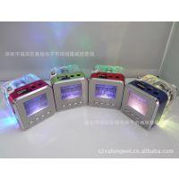 批发正品TT029水晶发光插卡音箱/显示歌词小音箱//手机礼品音箱