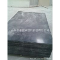 PVC板【 山东厂家】灰色白色蓝色黑色PVC硬板,免烧砖托板供应