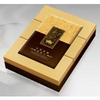 苍南礼品盒生产厂家/礼品盒印刷/纸盒印刷厂/苍南礼品盒印刷企业/包装盒印刷厂