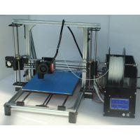 艾创客3d打印机:钢铁侠,铝合金框架,diy散件,全国招代理招商,一件代发
