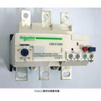 热过载继电器-施耐德LR9-F7379热继电器