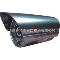 特价供应36灯50M红外原装监控摄像机 STM-6831CS监控摄像机加工