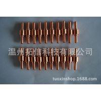 批发等离子割嘴电极 优质加短电极喷嘴 电极喷嘴电喷焊条焊锡丝