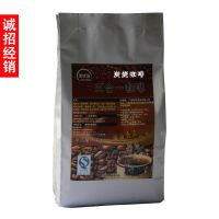 三合一速溶炭烧咖啡粉 厂家直供 饮品连锁加盟 酒店专用 进口食品