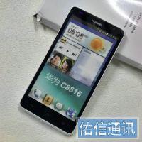 华为 C8816 手机模型  原厂原装模型机 1:1手感尺寸 黑屏/彩屏