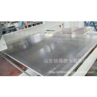 PVC硬板软板PVC硬板挤出板PVC透明板PVC发泡板PP板PE板厂家供应