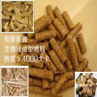 武汉地区供应生物质木屑花生壳秸杆锯末颗粒,燃烧技术服务