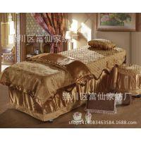 美容床罩四件套批发定做 高档全棉纯棉美容院美体按摩熏蒸床罩