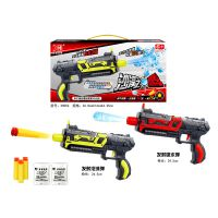 水弹枪 吸水弹枪水晶软弹枪 吸水软弹 非连发狙击枪可发射玩具002
