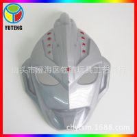 YT405560 热销银河奥特曼面具  儿童幼儿园万圣节面具 活动道具